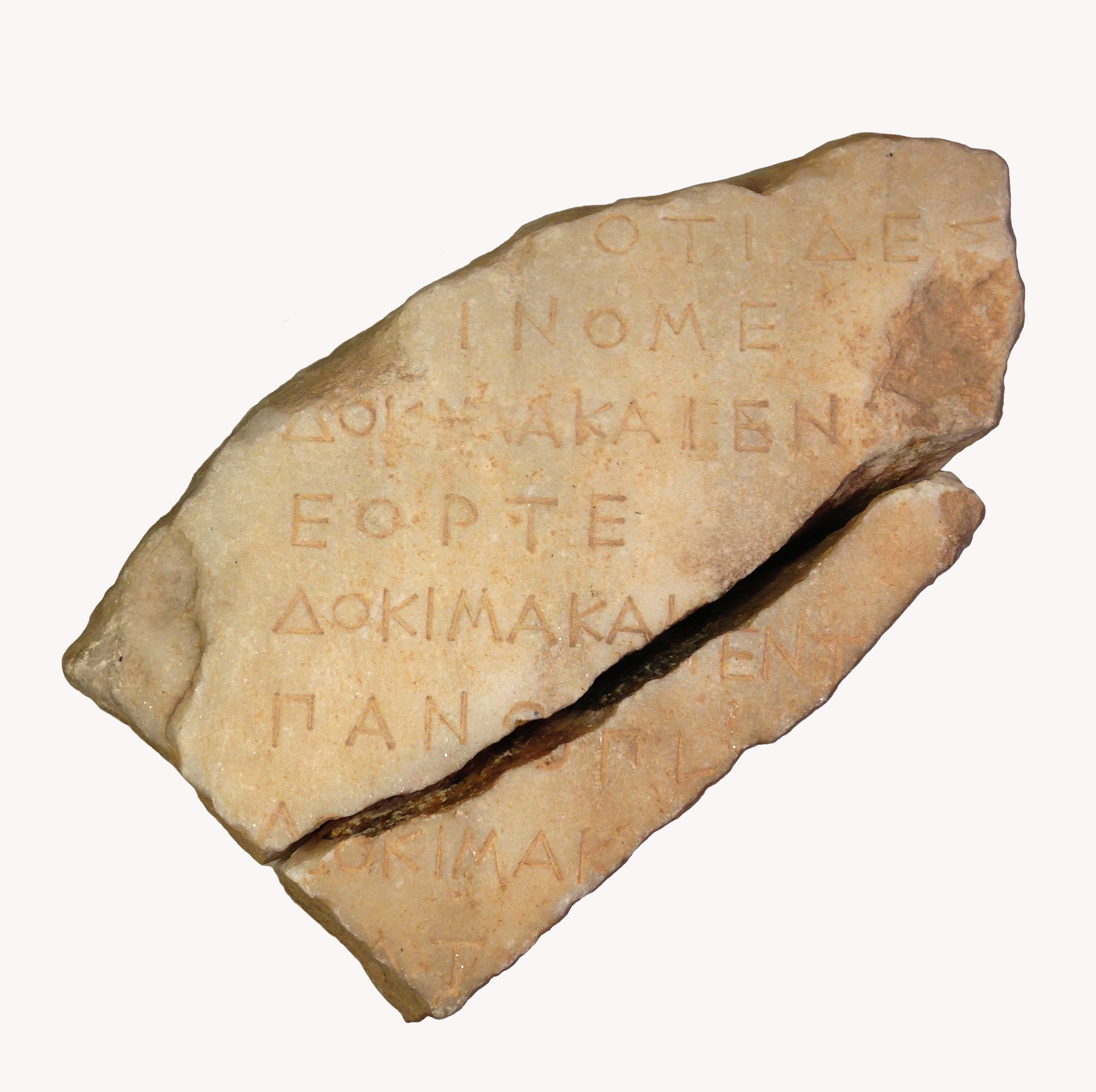 marble_inscription
